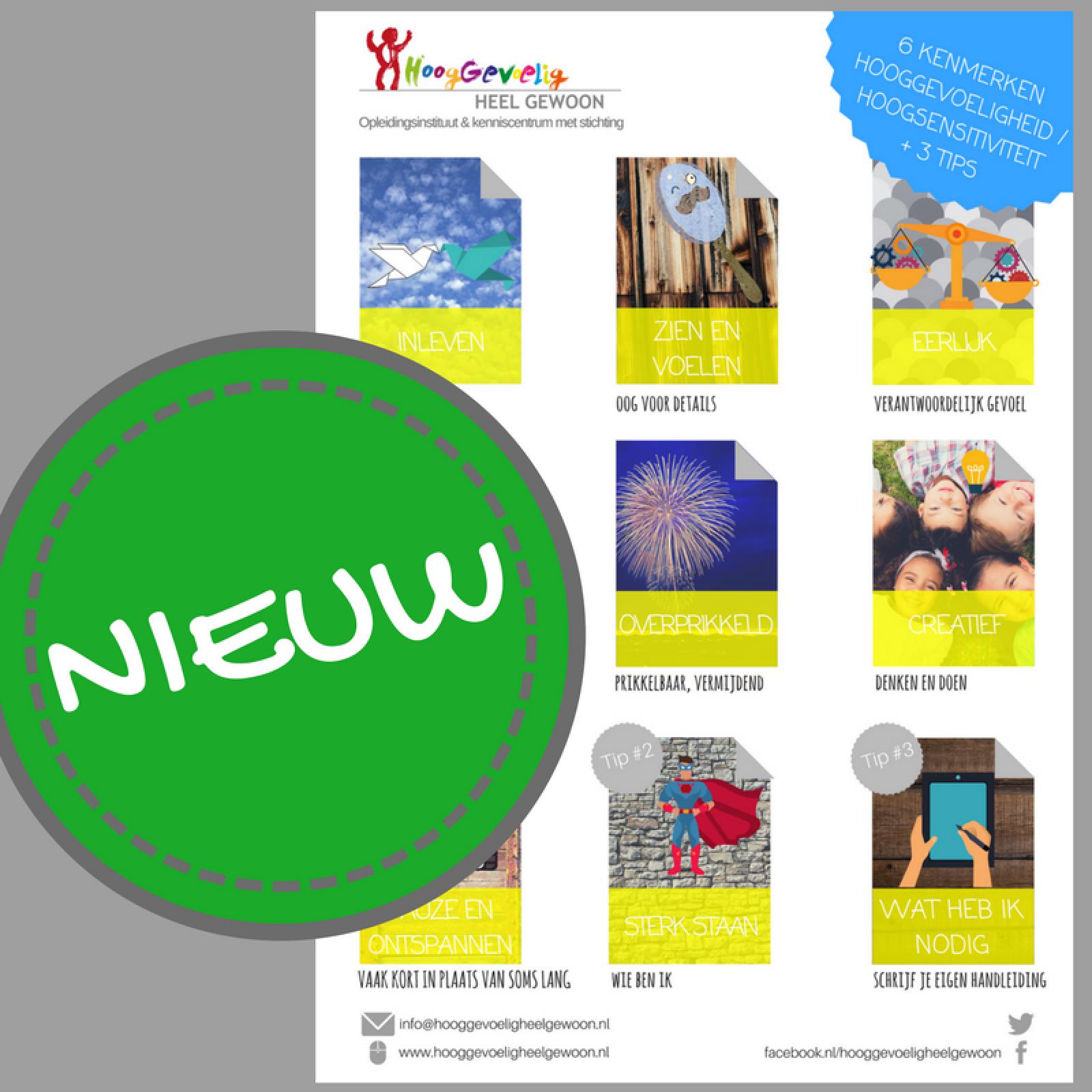 nieuwe-poster-hooggevoelig-hoogsensitief-kinderen-jongeren