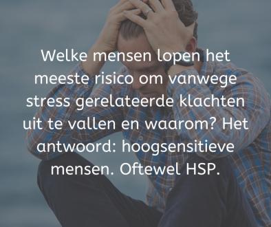 uitval-hsp-werkstress-hooggevoeligheelgewoon