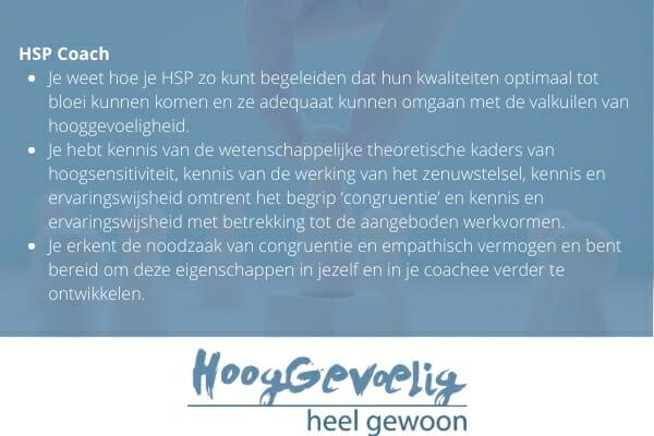 hsp coach